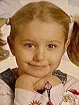Ильченко Злата
