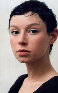 Полякова Елена