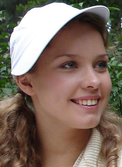 Стрельникова (Сыркина) Полина