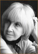 Аринина Людмила