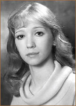 Левтова Марина