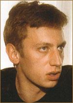 Трухин Михаил