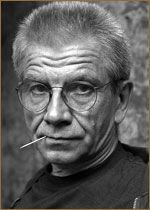 Захаров Вячеслав
